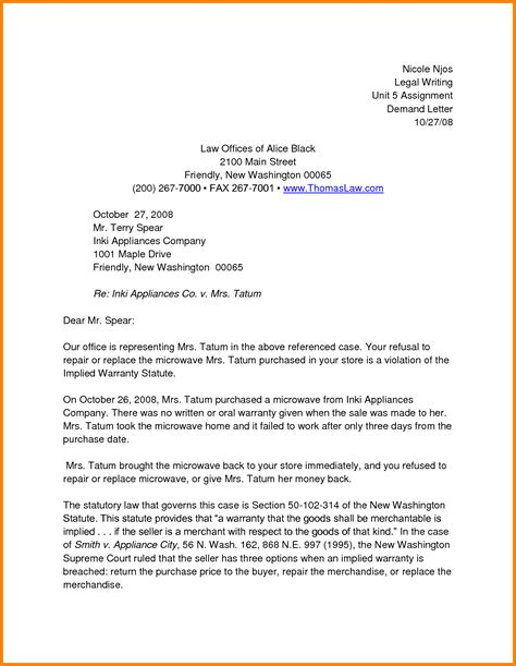 letter of demand 9 demand letter exle ledger paper