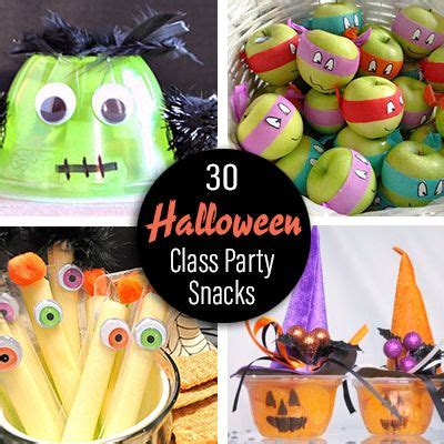 pre packaged halloween class party snack ideas