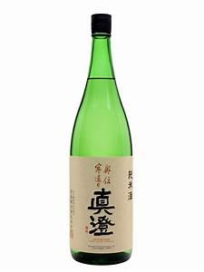 Japanese Sake Bottle