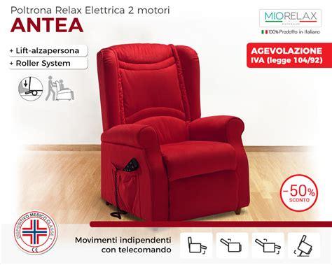 Poltrona, Poltrona Relax, Elettrica, Motori, Lift, Alzapersona