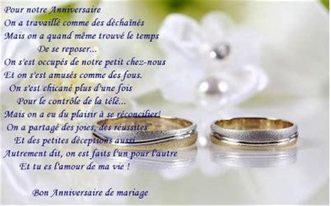 46 ans de mariage texte anniversaire de mariage 10 ans anniversaire de mariage