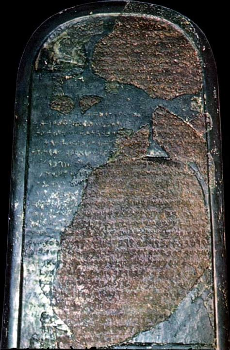 moabite stone bible history