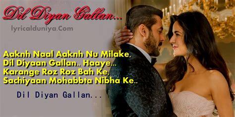 Dil Diyan Gallan Lyrics-atif Aslam  tiger Zinda Hai