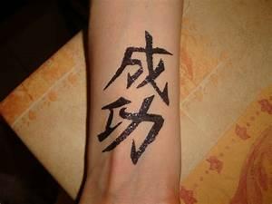 Prénom Japonais Signification : tatouage temporaire paillettes tattoo ph m re en strass tattoo tatouages com ~ Medecine-chirurgie-esthetiques.com Avis de Voitures