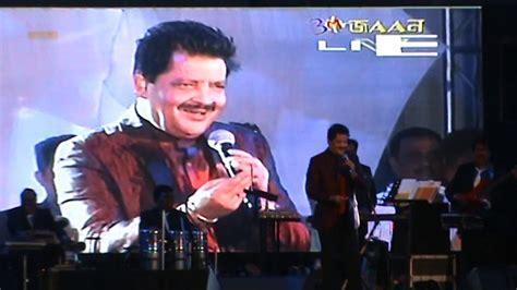 Udit Narayan Live 2017by Rintu Youtube