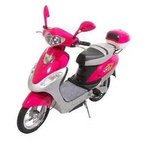 Kids Electric Moped Scooters