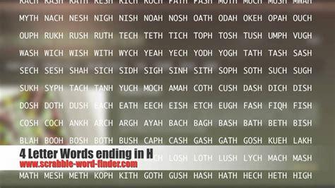4 letter words ending in k 4 letter words ending in h 46445