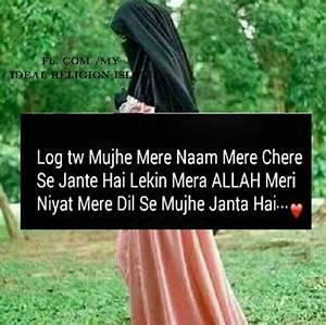 Pin by heena sh... Islamicwith Hindi Quotes