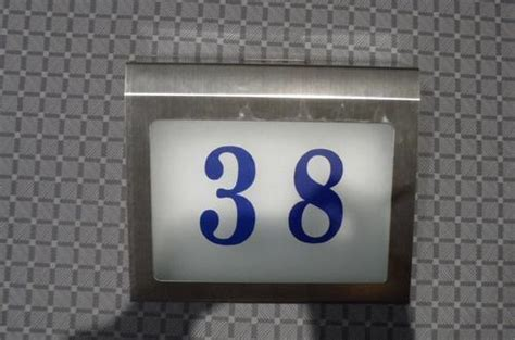 light in the box address light fixtures solar powered house number display box