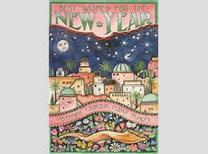 Jewish New Year Caspi Cards & Art