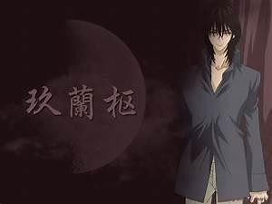 Kuran Kaname images kuran kaname HD wallpaper and ...