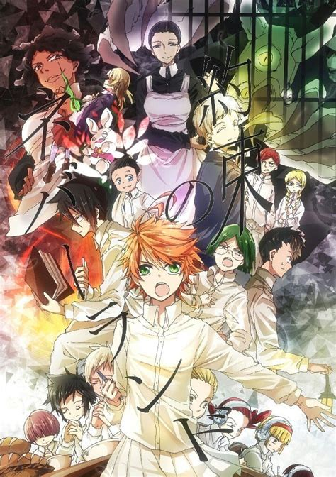 promised neverland yakusoku  neverland   promised neverland dibujos