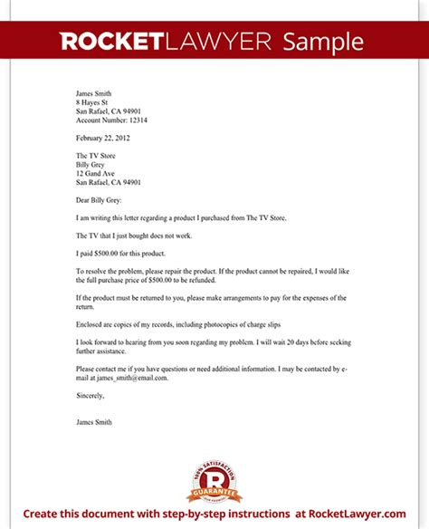 complaint letter   company template  sample