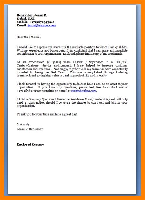 format  application letter  email   write job