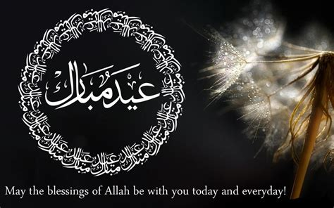 eid mubarak images greeting cards  pics