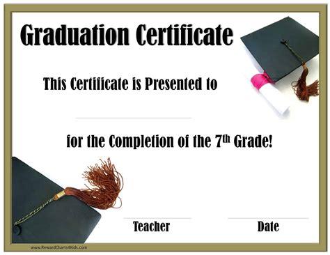 school graduation certificates customize