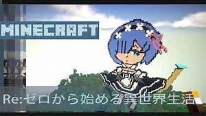 MinecraftRe YouTube
