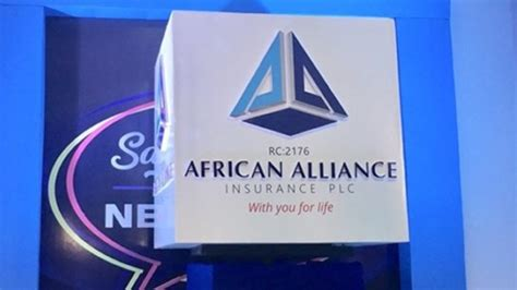 The benefits of taking on a new corporate identity. African Alliance Insurance Changes the Venue for Its 51st Annual General Meeting - Brand Spur