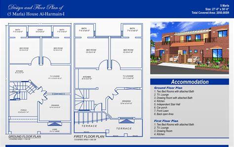 Home Design 6 Marla : Civil Engineers Pk