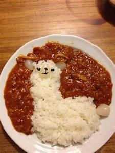 Riz Au Curry Japonais : quand le riz au curry devient une oeuvre d 39 art dozodomo ~ Nature-et-papiers.com Idées de Décoration
