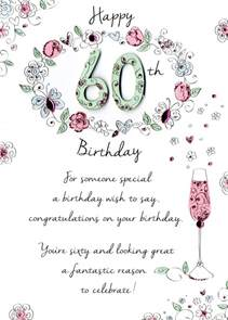 60th birthday greeting card cards kates