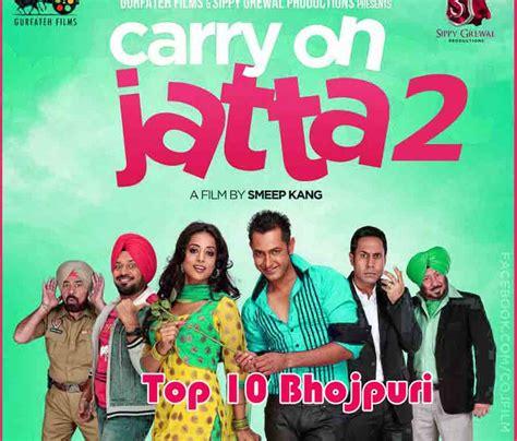 filmywap hindi full movie 2017 download