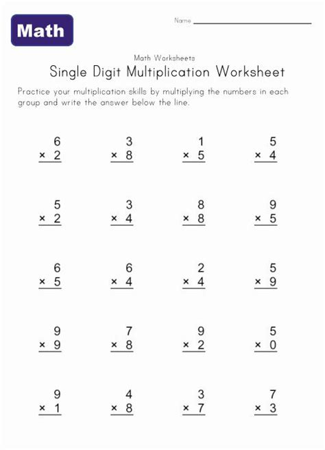 printable multiplication worksheets single digit