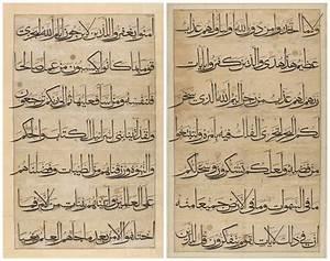 Le Journal Du Musulman : un coran g ant expos washington photos le journal du musulman ~ Medecine-chirurgie-esthetiques.com Avis de Voitures