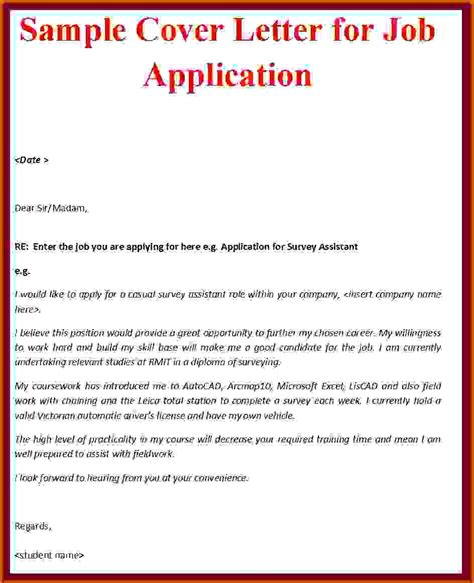 Job Application Cover Letter Methodology Example Dissertation Job