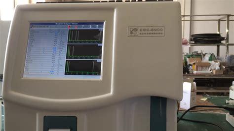 ce fda cbc clinical laboratory supply automatic hematology