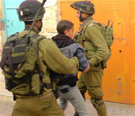 dci demand teaching curriculum  palestinian