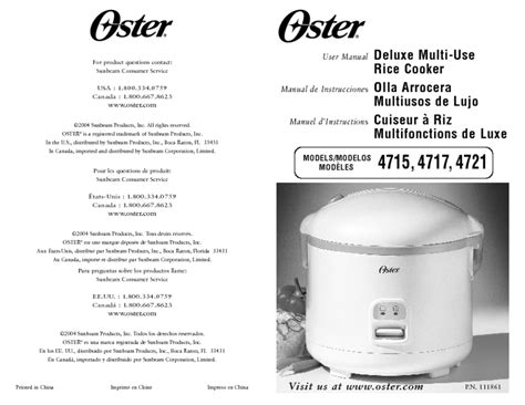 rice cooker users guides rice cooker page