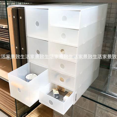 Purchase Drawers by Usd 45 36 Muji Muji 3 6 Layer Drawer Small Items Storage