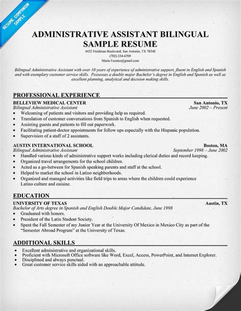 resume in exle for translate