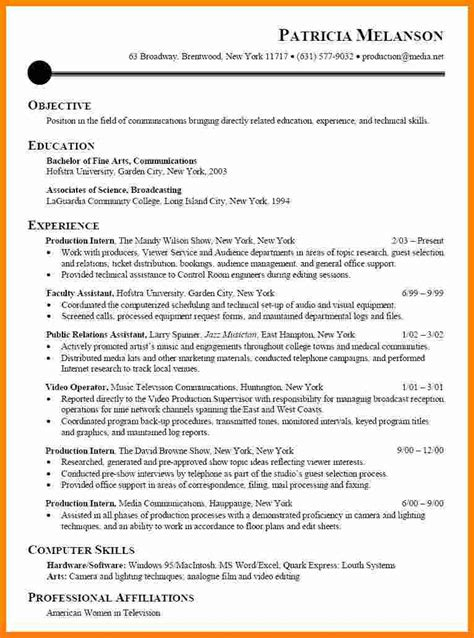 Resume For Internship by 8 Cv Sles For Internship Theorynpractice