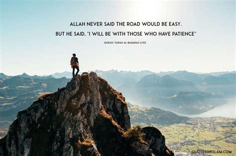 quran quotes  english wallpaper