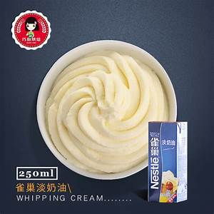 (Clever kitchen baking _ Nestle whipping cream 250ml)cake ...