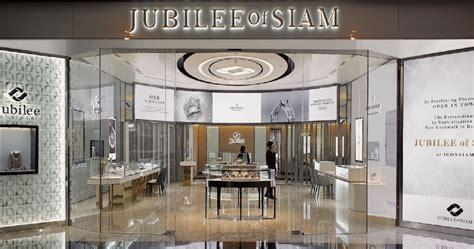 JUBILE เน้นการเพิ่มยอดขายสาขา และมีเงินปันผลรองรับ 0.49 ...
