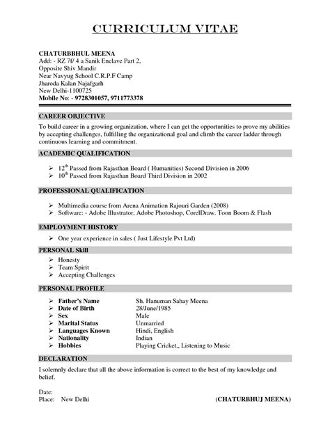 Hobby In Resume by Hobby Cv Hetmakershuis