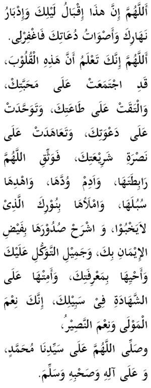Senarai Doa-doa al-Ma'thurat Sughro | -> My Weblog >>