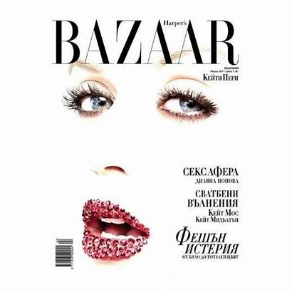 Polyvore Bulgaria Bazaar Harpers Magazine Scene