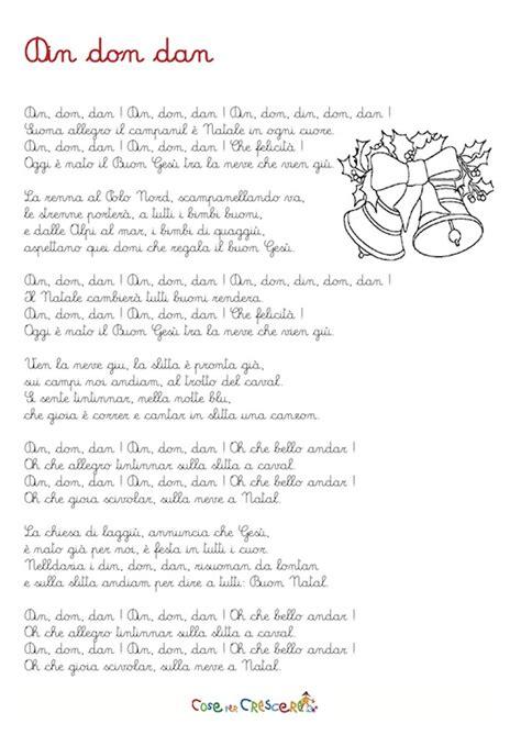 canzoni della chiesa testi testo canzone di natale din don dan