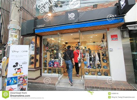 len shop 10 capten shop in seoul south korea editorial image image 54068140