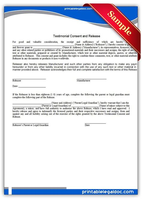 printable testimonial consent  release template legal