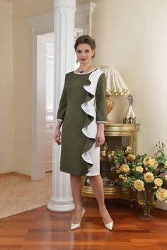 Женская верхняя одежда известных брендов купить в интернет магазине KUPIVIP распродажа в Москве