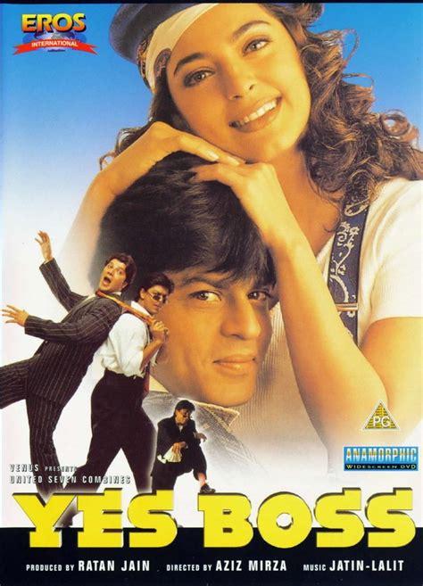 Boss bengali movie songs 320kbps