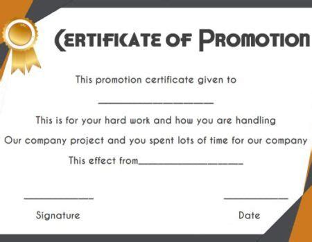job promotion certificate template promotion certificate
