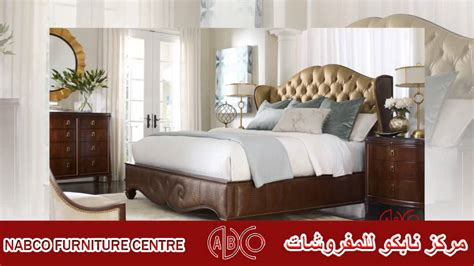 nabco furniture centre doha qatar video ads  youtube