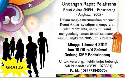 Undangan Untuk Teman by Undangan Rapat Pelaksana Reuni Akbar 2005 Adi Munandar
