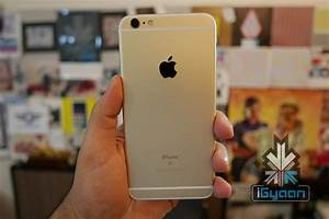 iOS 11 To Allow Users To Disable Intentional iPhone ...